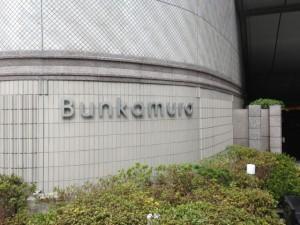 ブログ66_Bunkamura3