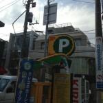 ブログ71_道順写真3