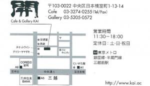 Info blog_20131221