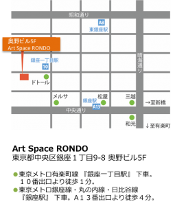 RONDO_地図
